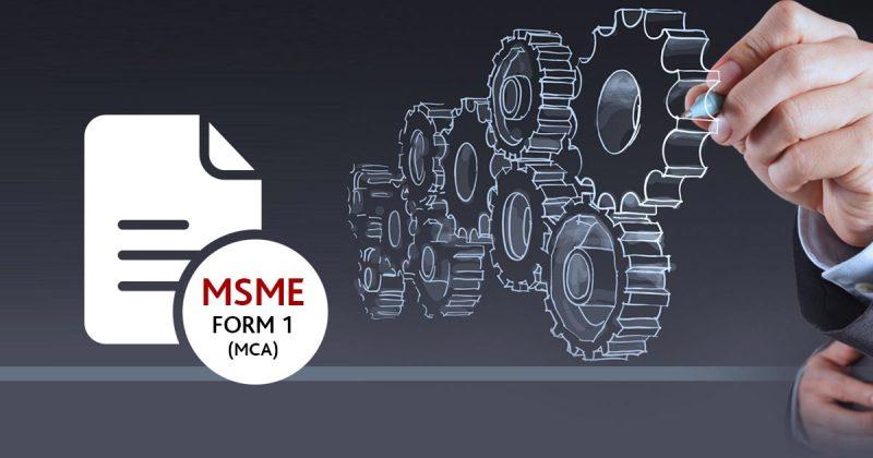 MCA-MSME Form 1